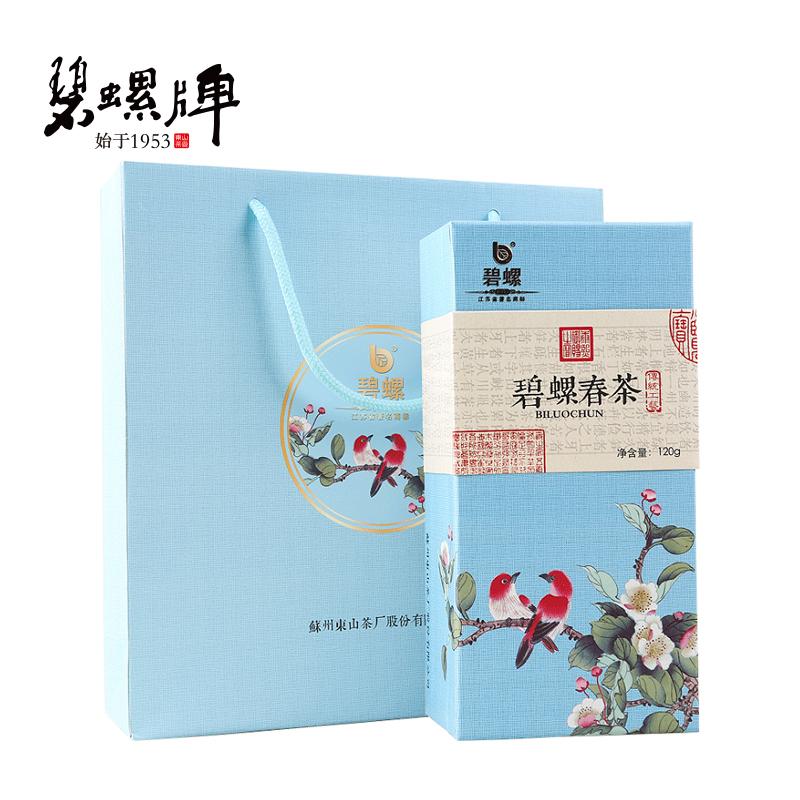 碧螺春 2020年新茶  明前特级 一等绿茶 茶叶120g