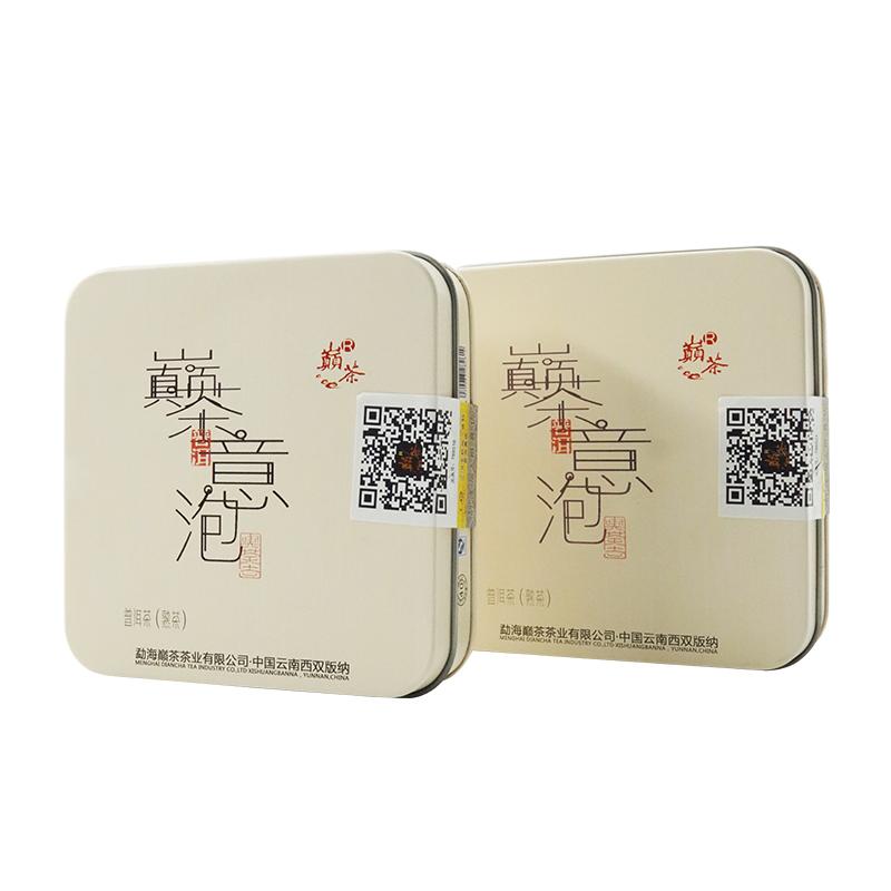 巅茶 2017年普洱茶茶叶熟茶  意泡云南古树茶熟茶  小方块简易泡8块装40g