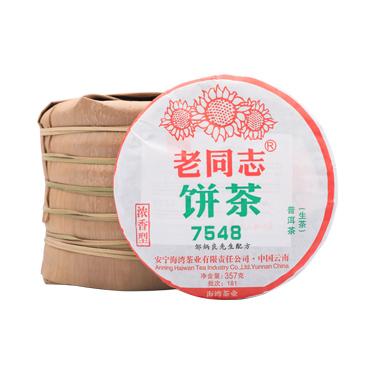 老同志普洱茶 2018年181批7548生饼生茶 七饼一提  买一提送一饼 357g*8
