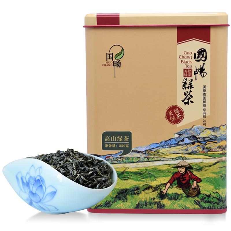 国畅 2019年高山绿茶 明前茶 一级 250g罐装 高山绿茶