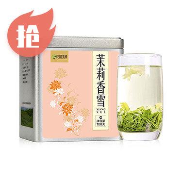 川茶 2020年叙府茉莉香雪  四川高品质 茉莉花茶 特级新茶100g  飘雪浓香型