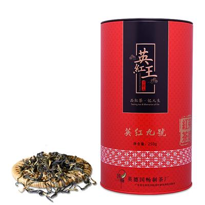 国畅 英德红茶庄园英红王英红九号浓香红茶探花礼罐新款250g