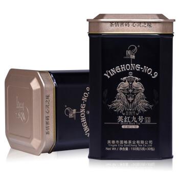 国畅 2019年英德红茶 英红九号 斯维特老树金毫 礼罐150g