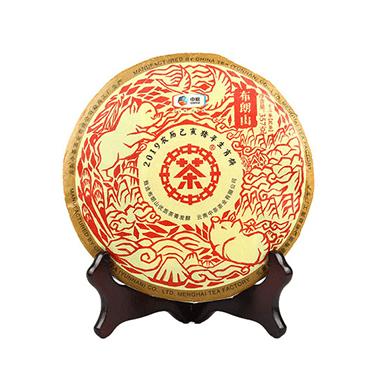 中茶牌 2019年云南普洱熟茶 生肖茶新品 猪年生肖饼布朗山熟茶饼357g