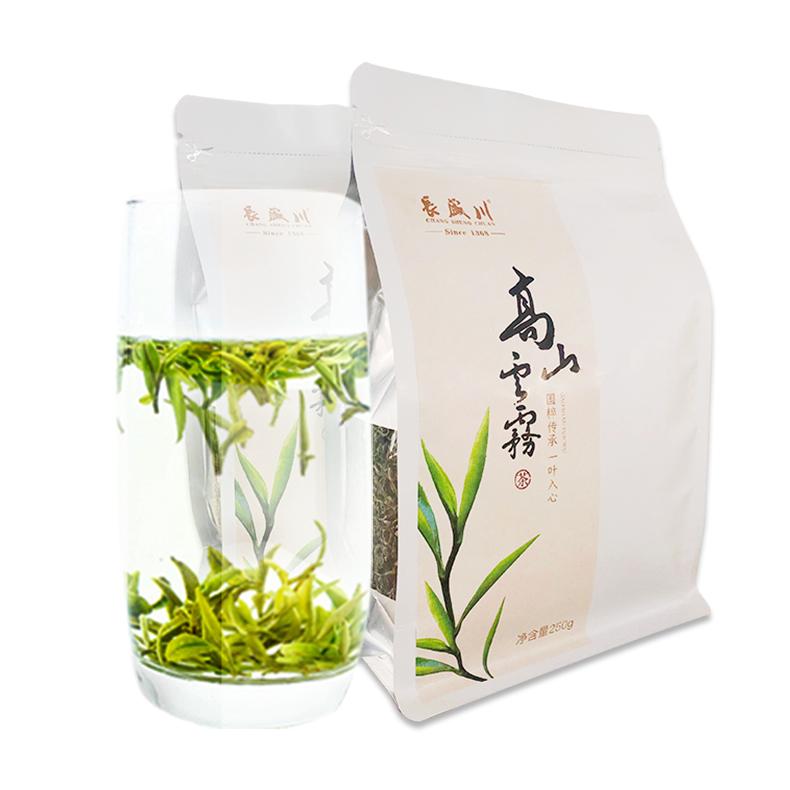 长盛川 2019年新茶 高山云雾绿茶 开园头采 750g 买1送2  共计1.5斤