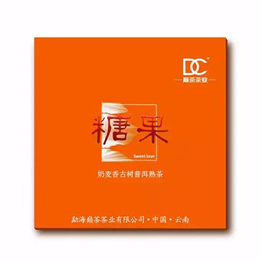 巅茶 2017年方块茶叶九溪云南普洱茶古树生茶42g盒装  6g*7块