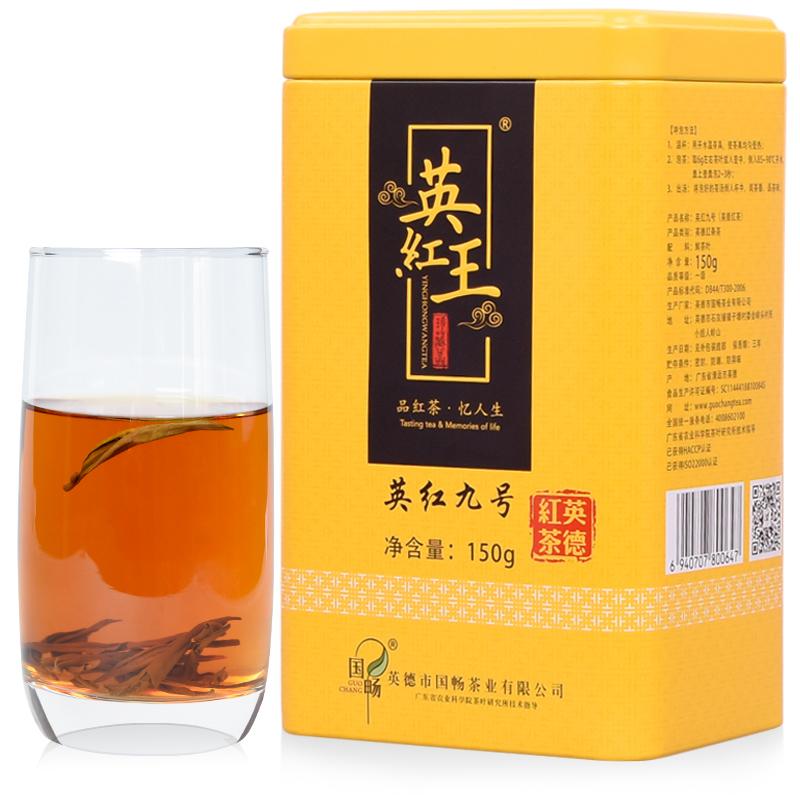 国畅 英德红茶英红九号广东红茶鲜爽春茶茶叶150g