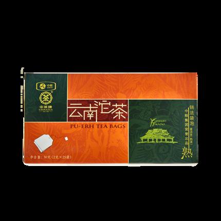 中茶牌 2017年云南普洱茶熟茶沱茶销法袋泡50g