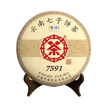 中茶牌 2018年7591普洱茶  熟茶饼357g