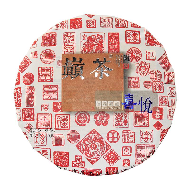 巅茶 2018年普洱茶云南勐海大叶种晒青毛茶  喜悦357g熟茶饼茶
