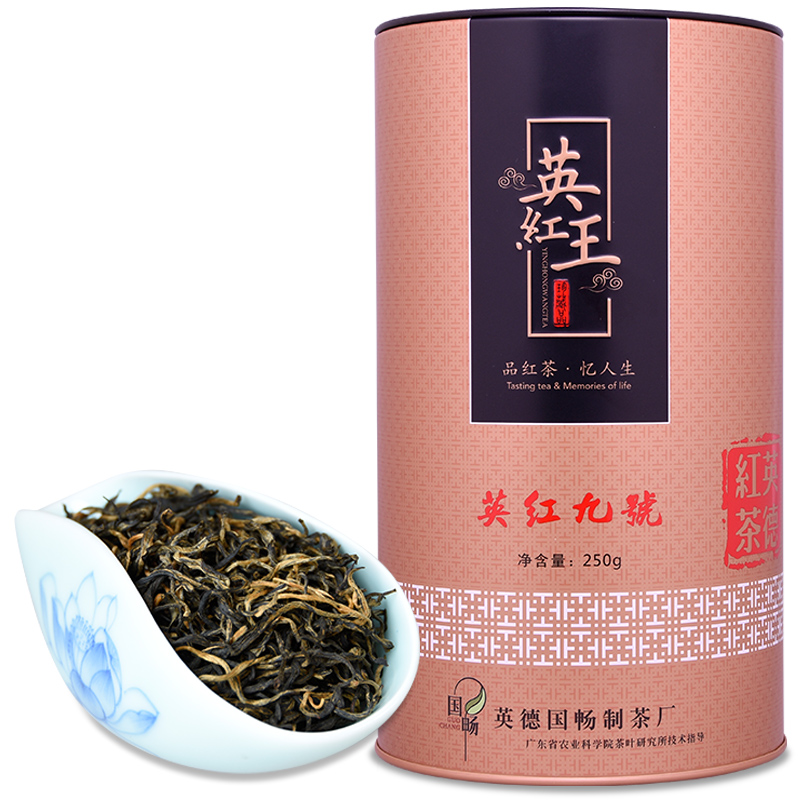 国畅 209年英德红茶英红王英红九号茶叶状元系列圆罐新款红茶250g