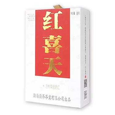 巅茶 2019年红茶 茶叶 红喜天 云南古树晒红迷你小型沱茶便捷易泡36g 6g*6颗