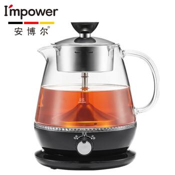 安博尔煮茶器黑茶煮茶壶蒸汽自动普洱电煮茶壶玻璃壶泡茶花茶电水壶 黑色