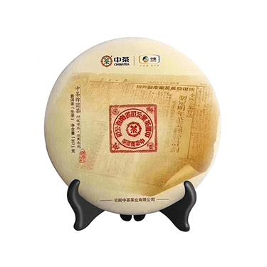 中茶牌 2019年大红印圆茶 经典印级普洱七子饼茶357g