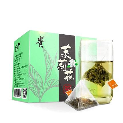 贵茶 2020年茉莉花茶包清香小包袋装20g 茉莉绿茶三角茶包