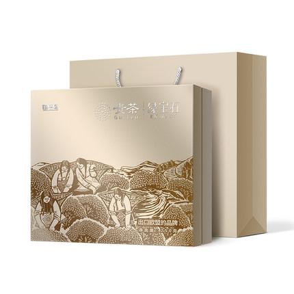 贵茶 2020年新茶 绿宝石珍品礼盒装250g