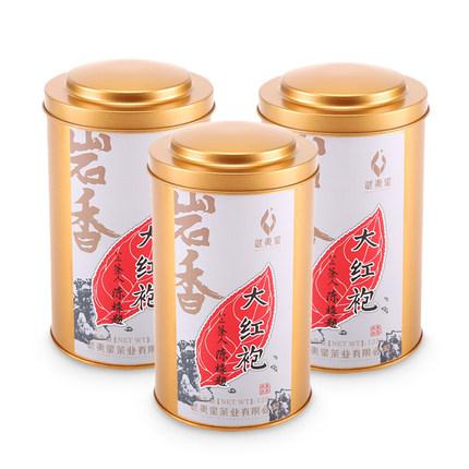 武夷星 2019年岩香大红袍茶叶礼盒装 武夷岩茶香乌龙茶 武夷山大红袍散装375g