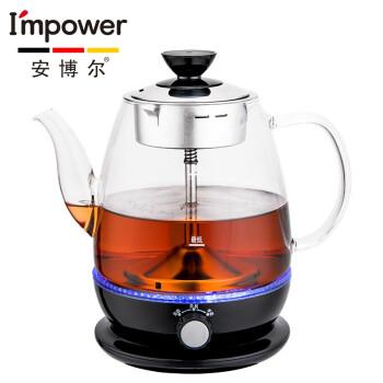 安博尔黑茶煮茶器蒸汽全自动蒸茶器家用耐热玻璃办公室电煮茶壶