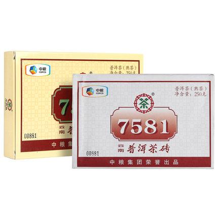 中茶牌 云南普洱熟茶 经典7581茶砖250g(批次包装随机发货)