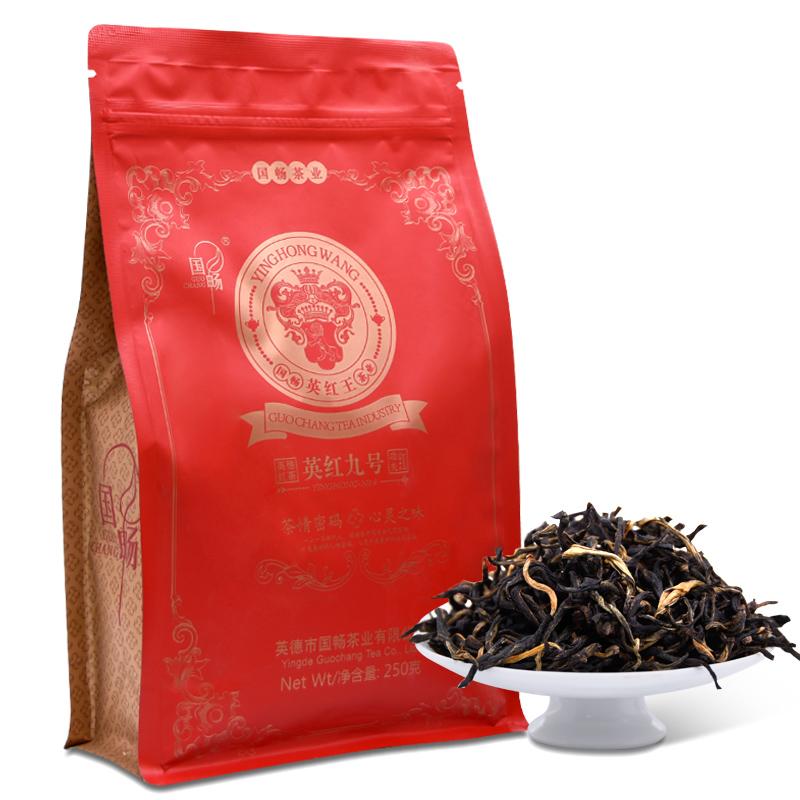 国畅 2019年英德红茶 西式系列 英红九号功夫红礼袋250g