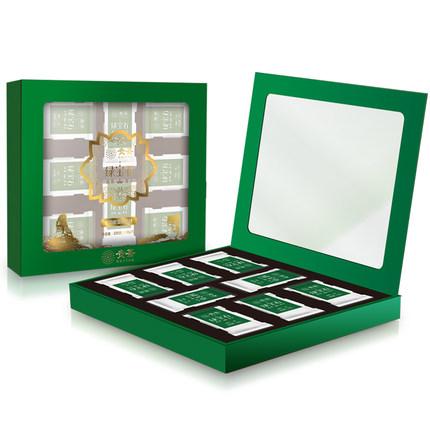 贵茶 2020年绿茶礼盒装 贵州绿茶225g茶礼送人贵茶绿宝石中国梦礼盒