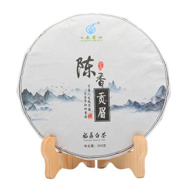 三余白茶 2018年福鼎白茶 管阳高山贡眉 350g