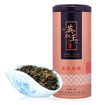 国畅 2019年红茶英德红茶春茶英红九号英红王状元罐装礼罐50g