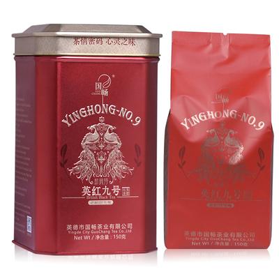 国畅 2019年英德红茶 英红九号 斯维特老树银毛毫 150g(红)