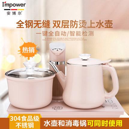 安博尔全自动上水电热水壶双层防烫智能电茶炉家用烧水壶套装