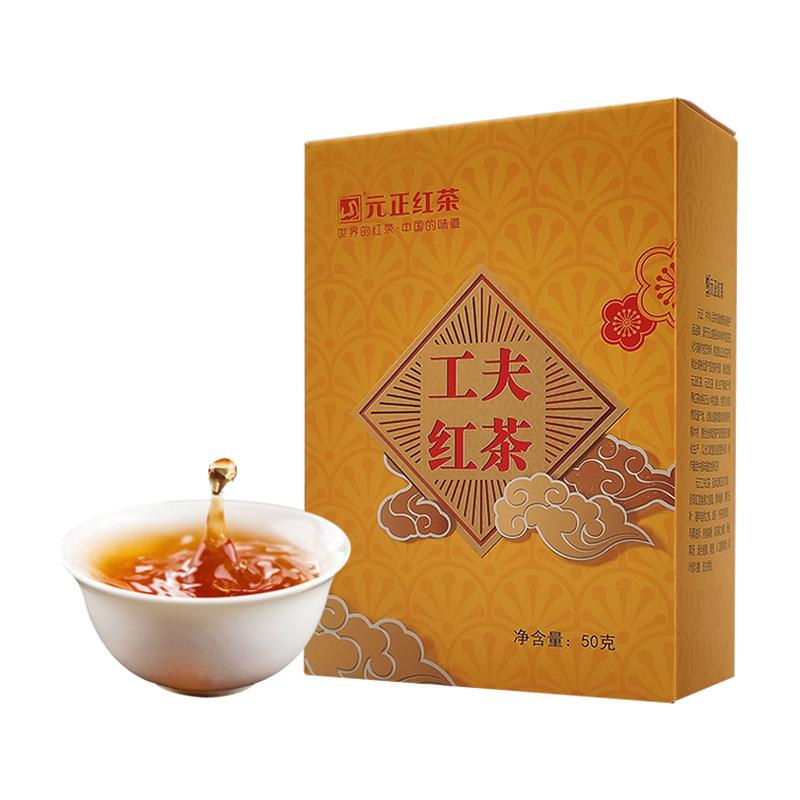 元正 2019年工夫红茶 一级红茶50g盒装
