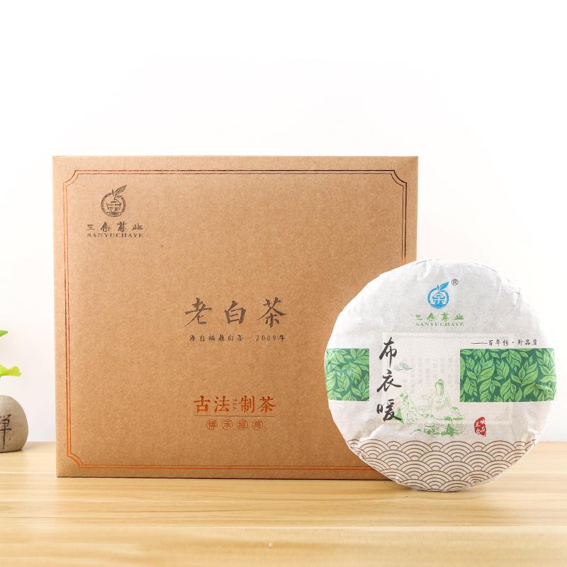 三余茶业 2009年福鼎源产地老白茶福鼎白茶饼老白茶十年陈韵350g