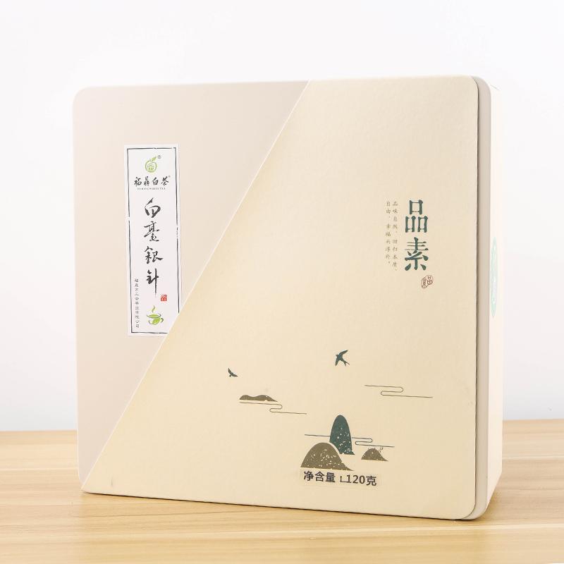 三余茶业 2018年福鼎源产地白茶便携简易自享白毫银针礼盒装120g