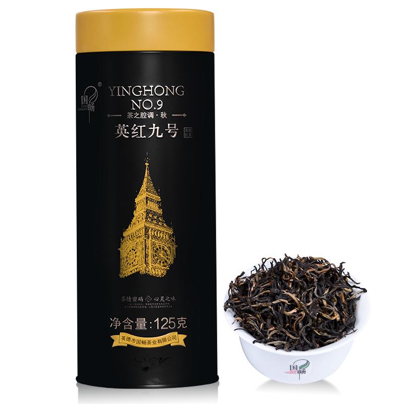 国畅 2019年英红九号 红茶 茶之腔调 秋 浓香鲜爽 英德红茶 礼罐装125g