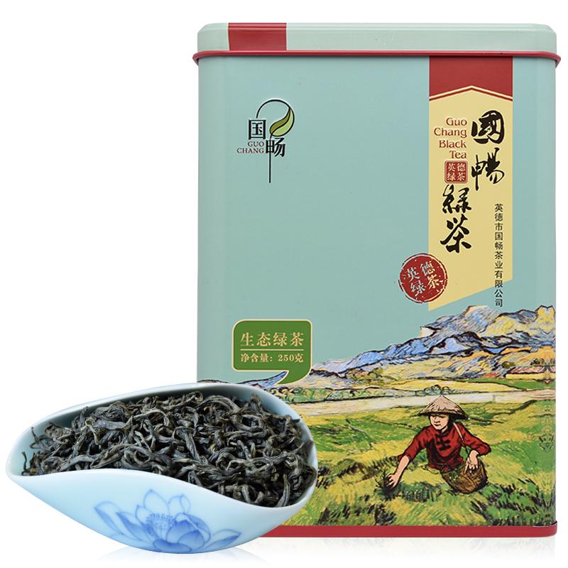 国畅 英德绿茶生态绿清香型茶叶罐装250g 广东特产清香绿茶