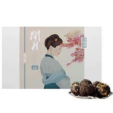 云南四美之闭月2018年礼盒装岚盏白茶