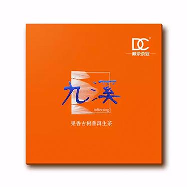 巅茶 2017年九溪 茶叶 云南普洱茶古树生茶42g