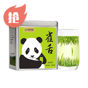 川茶 2020新茶绿茶 雀舌 明前特级毛尖茶  嫩芽茶叶100g/罐
