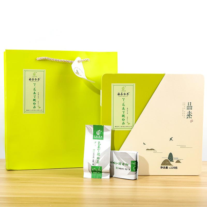 三余白茶 2019年福鼎白茶  自然工艺转化 高伽玛氨基丁酸白茶120g