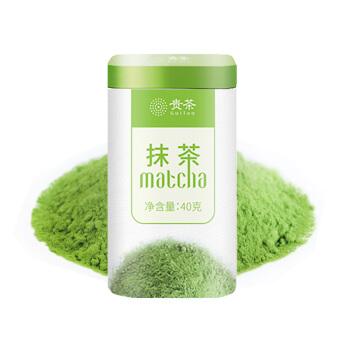 贵茶 2020年烘焙原料抹茶粉  冲饮调配原料 40克装 罐装抹茶粉