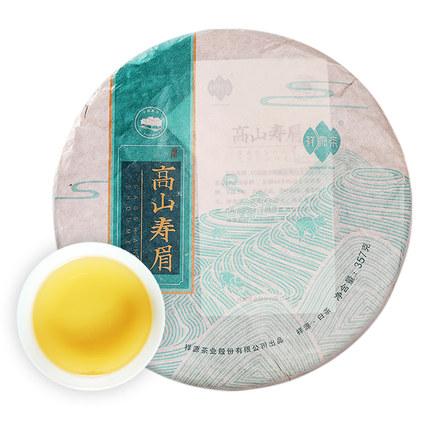 祥源茶 2018年高山寿眉正宗福建政和高山白茶茶叶寿眉白茶饼357g