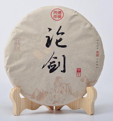 同德普洱 2015年论剑系列  甲午普洱生茶400g