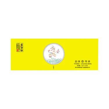 贵台红 2019年红茶 品味传承  125g/盒 独立小泡袋装5克*25袋