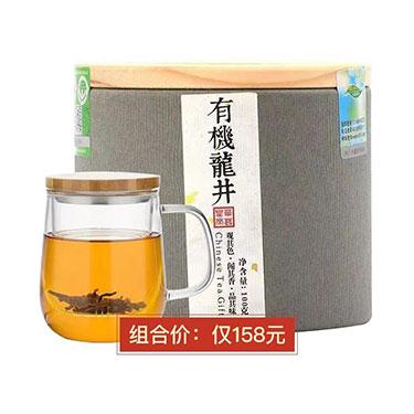 华发 2020年明前一级井茶+尚明玻璃杯套组