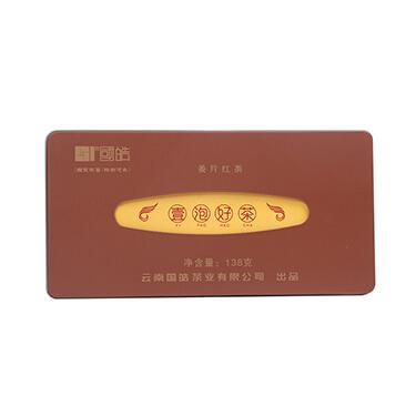 国皓 2019年红茶  一泡好茶系列 姜片红茶 138g 礼盒装