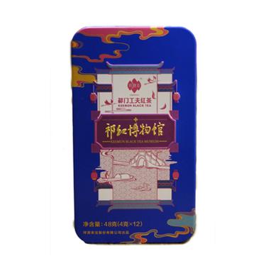祥源茶 2019年正宗祁门工夫红茶 祁红博物馆纪念品 12包一盒48g红茶叶随手茶
