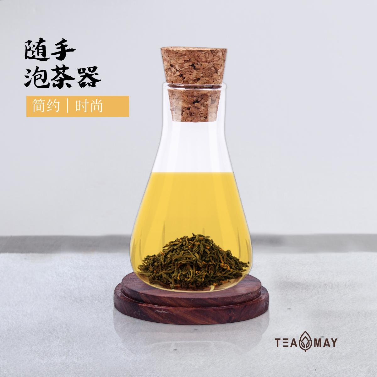 泡茶神器 懒人杯加厚玻璃茶叶过滤器茶滤办公室创意三角茶水分离器