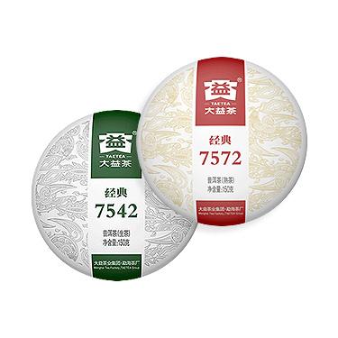 【一生一熟】 大益普洱茶7542/7572 经典标杆口粮茶150g*2 年份批次随机发货
