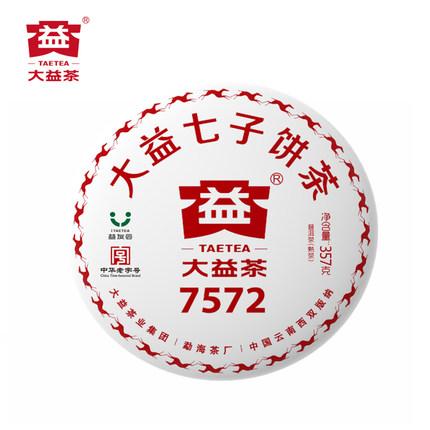 大益 2017年7572标杆  357g七子饼熟茶