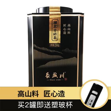 长盛川 2019年黑茶  黑金礼盒  湖北青砖茶 3年陈老料230g