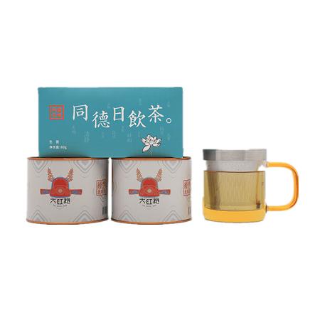 超值组合 武夷岩茶大红袍50g两罐+同德日饮普洱生茶1盒 另赠送尚明茶杯S049B